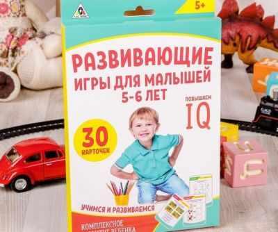 2366050 Игры для комплексного развития малышей 5-6 лет