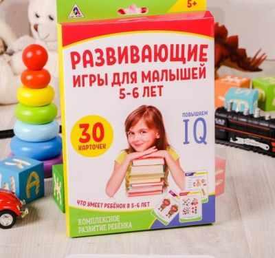 2366051 Игры для комплексного развития 5-6 лет Чему научился ребенок