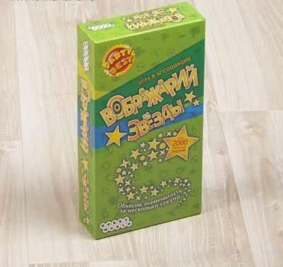 Игра Hobby World 2588422 Настольная игра Воображарий. Звезды