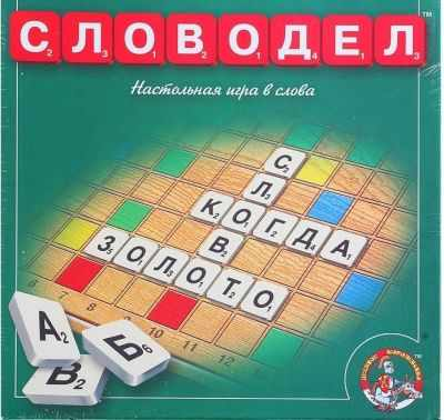 """464472 Игра настольная """"Словодел"""""""