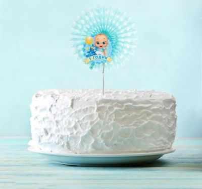 """2187931 Украшение для торта """"1 годик""""малыш"""