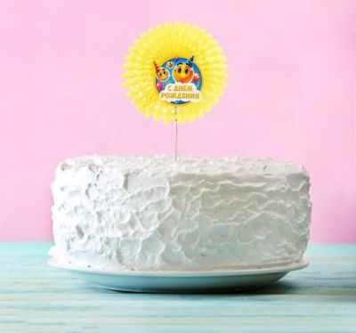 """2187935 Украшение для торта """"С Днем Рождения""""смайлы"""