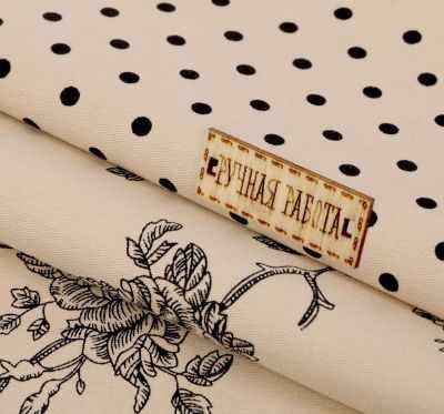 1872414 Набор ткани Кофейная роза