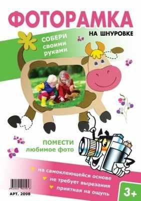 Набор для детского творчества Santa Lucia 2098 Корова - фоторамка