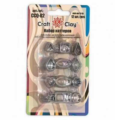Инструменты для полимерной глины Craft&Clay CCQ-02 Набор каттеров