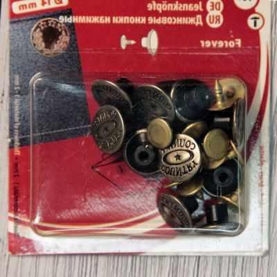 №5 2051 Пуговицы KOH-I-NOOR 26 джинсовые никель 22  14 мм, 323 кантри, 10 шт