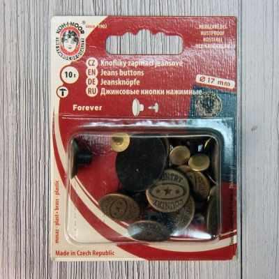№7 2051 Пуговицы KOH-I-NOOR 26 джинсовые 27  17 мм, 323 бронза (ст.латунь) кантри
