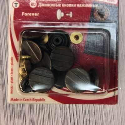 №7 2051 Пуговицы KOH-I-NOOR 26 джинсовые 27  17 мм, 335 медь линии