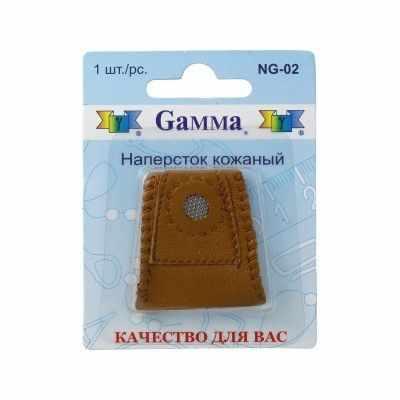 Инструменты для шитья Gamma NG-02 Gamma Наперсток кожаный