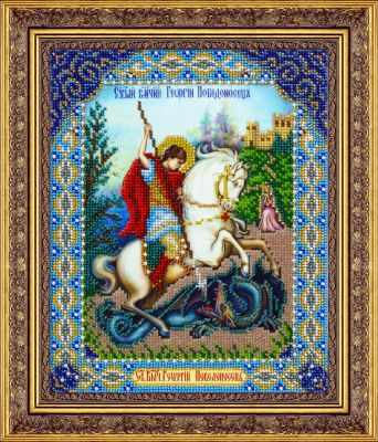 Б1086 Св. Георгий Победоносец (Паутинка)