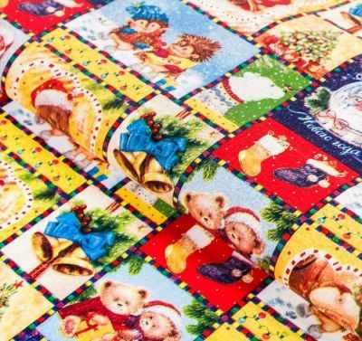 Бумага для упаковки подарков - 2291001 Бумага упаковочная тишью Новогодняя история денис гусаков эльф баньши и осколок новогодняя история
