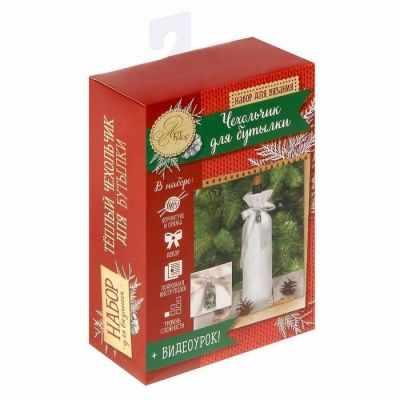 1447881 Набор для вязания Чехольчик бутылки Снежного праздника!