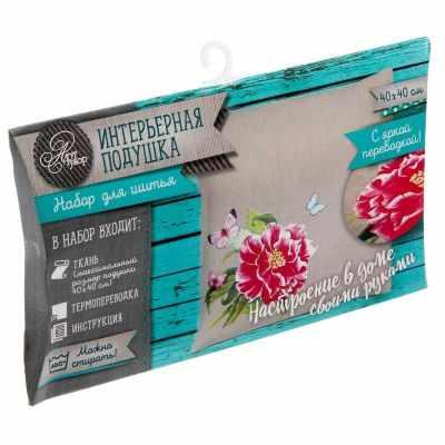 1542229 Набор для шитья Любимые цветы