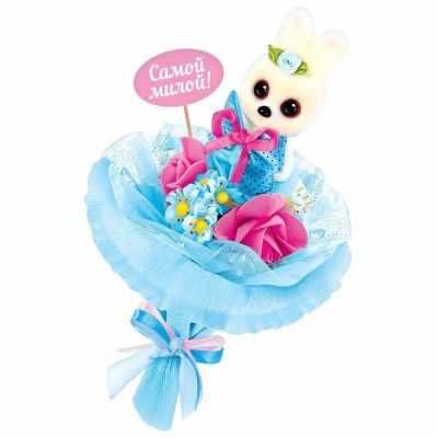 1675792 Набор для создания букета из игрушек и цветов Зайчик