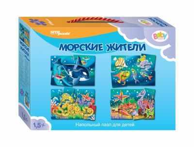 70105 Напольный пазл-мозаика  Морские жители  (Baby Step) (средние) - Пазлы