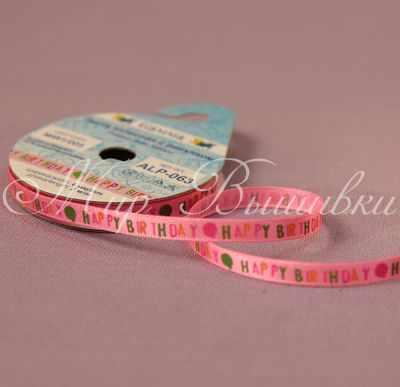 Ленты Gamma Лента атласная, цвет розовый. ALP-063 6 мм ( 1/4