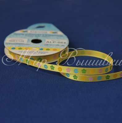Ленты Gamma Лента атласная, цвет желтый. ALP-064 6 мм ( 1/4