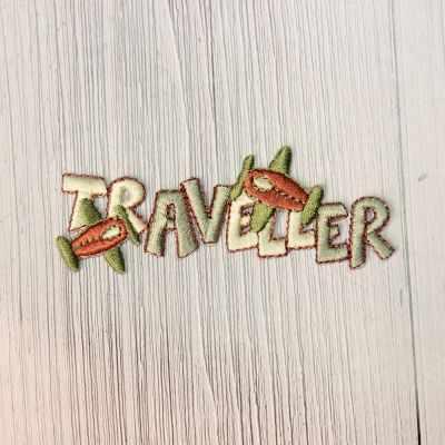 Аппликации Annet на клеевой основе № 9 (9-1197A traveller зелёный 8,5*3 см)