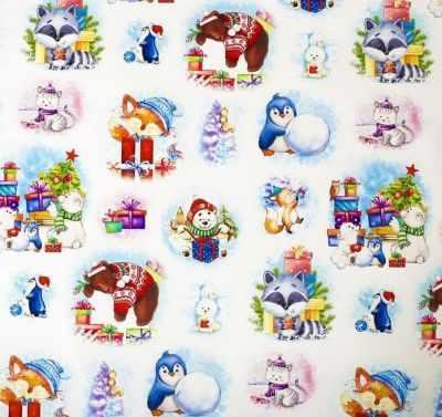 Бумага для упаковки подарков Дарите Счастье 2576273 Бумага упаковочная глянцевая