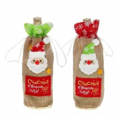 """Фото #1: 1052806 Одежда на бутылку """"Дед Мороз"""", с надписью"""