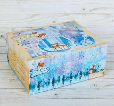 Фото - Подарочная коробка Дарите Счастье 2419525 Подарочная коробка-трансформер Зима-пора чудес коробка трансформер подарочная дарите счастье с новым годом 13 х 9 х 5 см