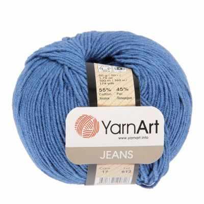 Пряжа YarnArt Пряжа YarnArt Jeans Цвет.17 Темно синий