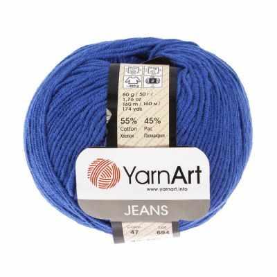 Пряжа YarnArt Пряжа YarnArt Jeans Цвет.47 Ультрамарин
