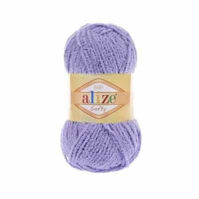 Пряжа Alize Пряжа Alize Softy Цвет.158 Лиловый