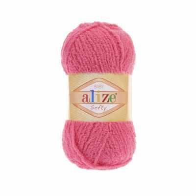 Пряжа Alize Пряжа Alize Softy Цвет.33 Ярко-Розовый