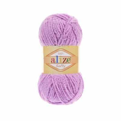 Пряжа Alize Пряжа Alize Softy Цвет.672 Нежная сирень