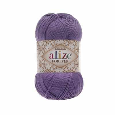 Пряжа Alize Forever Цвет.622 Фиолетовый