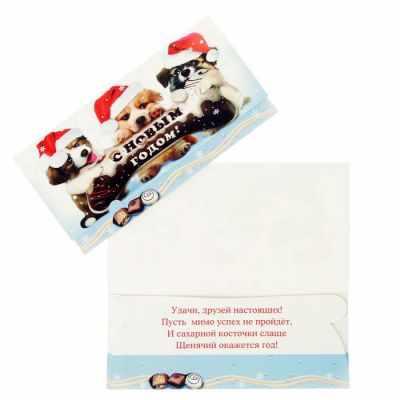 Подарочный конверт Гранд Дизайн 2799631 Конверт для денег