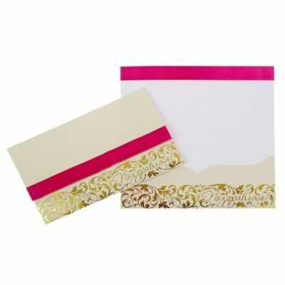 Подарочный конверт Дарите Счастье 873088 Дизайнерская открытка-конверт