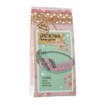 1680337 Набор по созданию браслетов  Нежность  - Наборы для изготовления бижутерии