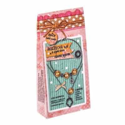 1684390 Набор по созданию браслета и подвески  Золотое сияние  - Наборы для изготовления бижутерии