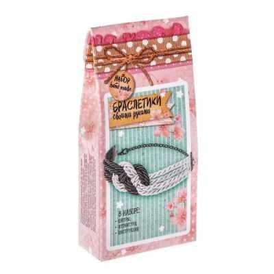1680335 Набор по созданию браслетов  Оттенки серого  - Наборы для изготовления бижутерии