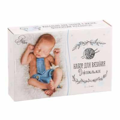 Набор для вязания Арт Узор 1822613 Набор для вязания: костюмы для новорожденных