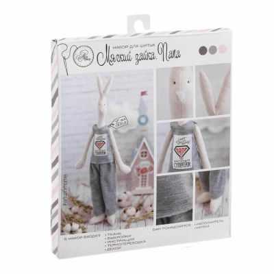Набор для изготовления игрушки Арт Узор 2278763 Набор для шитья Мягкий зайка Папа набор для творчества цветница набор для шитья текстильной игрушки зайка романтик
