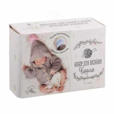 """1822624 Набор для вязания: костюмы для новорожденных """"Счастье мое"""""""