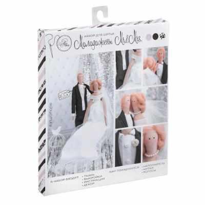 """Набор для изготовления игрушки Арт Узор 2278754 Набор для шитья """"Свадебные куклы Mr&Mrs"""""""