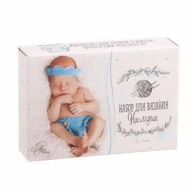 Набор для вязания Арт Узор 1822621 Набор для вязания: костюмы для новорожденных