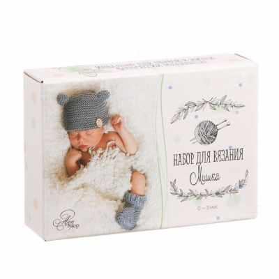 1822616 Набор для вязания: костюмы для новорожденных  Сделанно с любовью  - Наборы для вязания