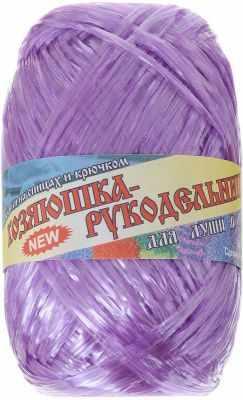 Пряжа Хозяюшка-рукодельница Пряжа Хозяюшка-рукодельница Для души и душа Цвет. Пурпурный