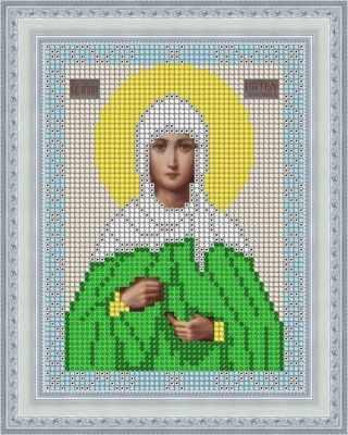 КАЮ1209 Св. Наталия