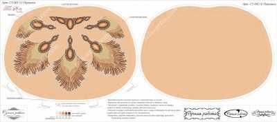 Основа для вышивания с нанесённым рисунком Tela Artis СТ-002(1) - Перышки схема (Tela Artis)
