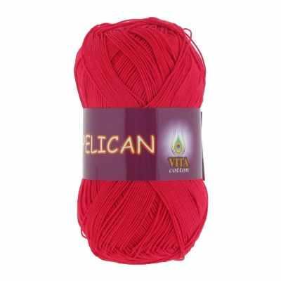 Пряжа VITA Пряжа VITA Pelican Цвет.3966 красный