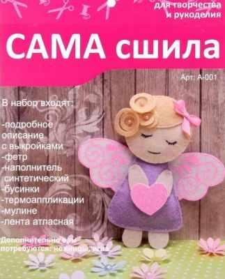 2255999 Набор для творчества и рукоделия Ангелочек розовый