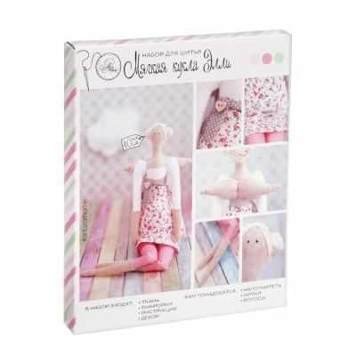 Набор для изготовления игрушки Арт Узор 2278765 Набор для шитья Мягкая кукла Элии little you мягкая кукла джейн