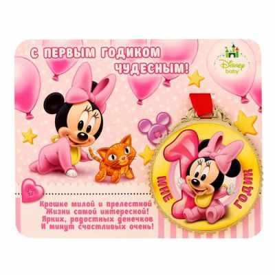 Открытка Disney 1473418 Медаль на открытке