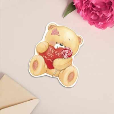 Открытка Дарите Счастье 2605093 мини под конфетку-леденец Сладкий подарок